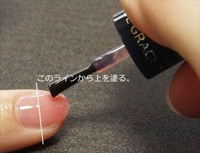 ネイルカラー2度塗りライン