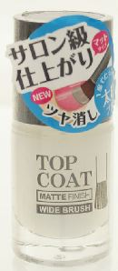 TOPCOAT-MATTE-FINISH