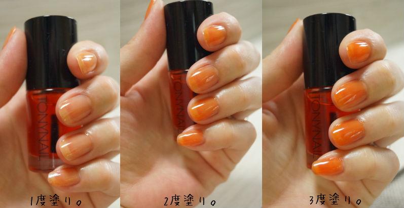 かぼちゃ色ネイル オレンジマニキュア シロップ